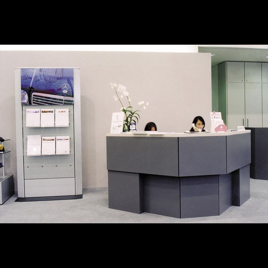 Information desk_47